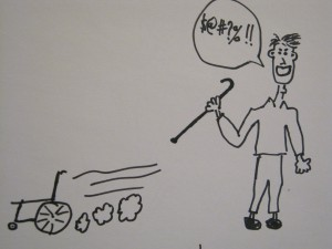Eyewitness account.  Artist's rendering.
