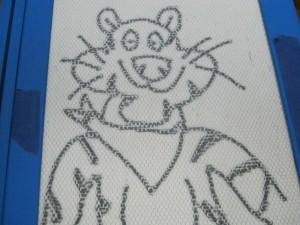 Police sketch of suspect.