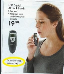 Breath Scanner