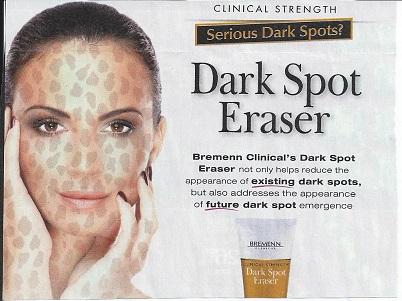 Spot Eraser